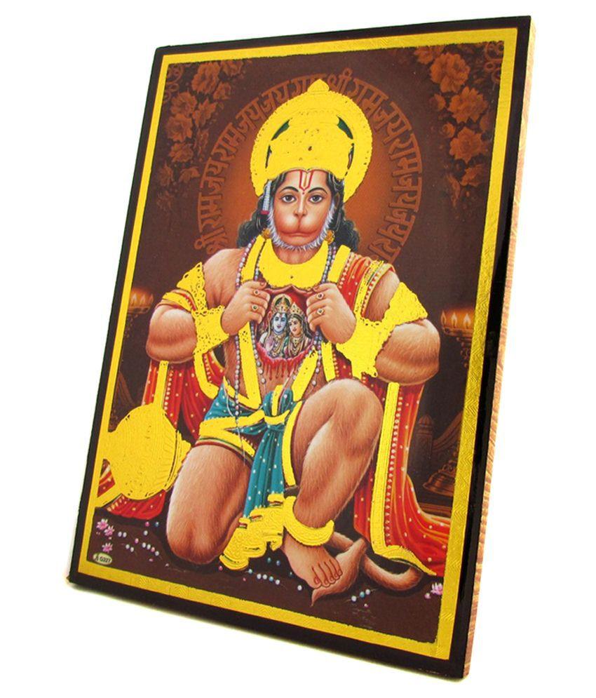 Avercart Lord Hanuman/hanumanji Poster