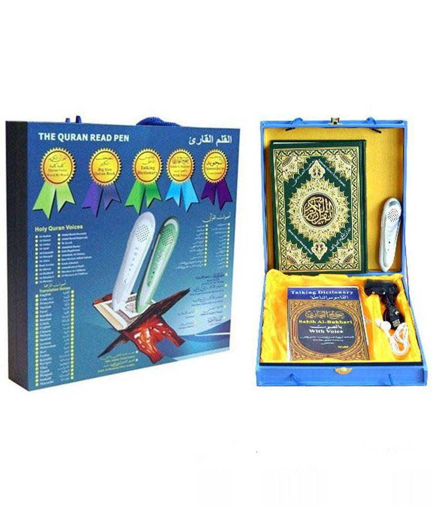 Us Salesshop Quran And Arabic Book 5
