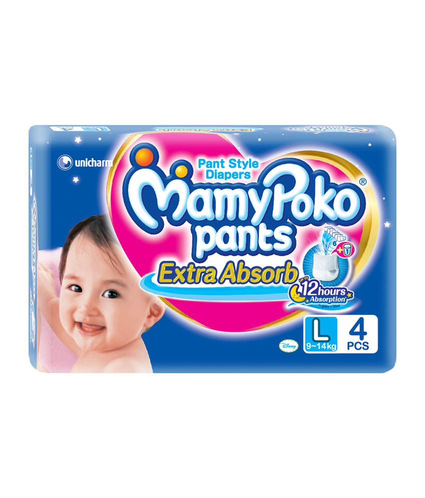Mamy Poko Pants 14 Best Price in India on 25th September ...