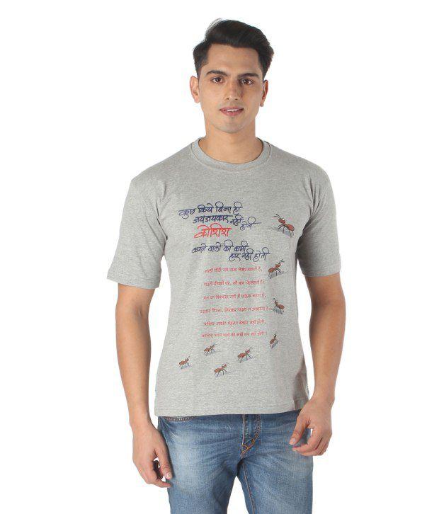 Sabudana Koshish Grey Cotton Half Sleeves Men T -shirt