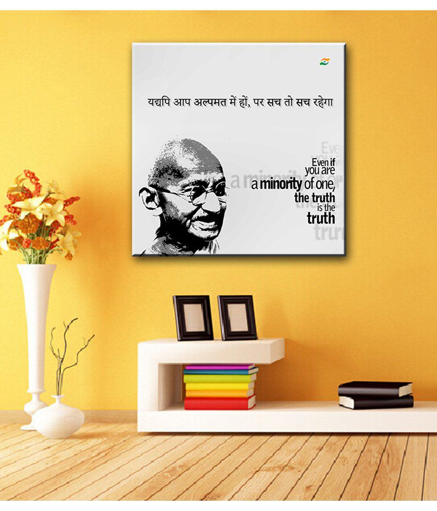 Tallenge Mahatma Gandhi Motivational Quotes In Hindi The Truth Is The Truth Gallery Wrap Canvas Art Print