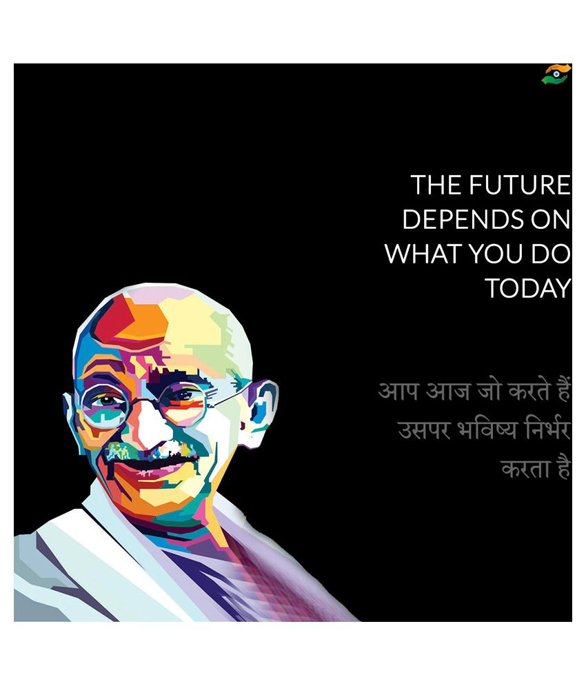 Tallenge Mahatma Gandhi Motivational Quotes In Hindi The Future Gallery Wrap Canvas Art Print With Easel