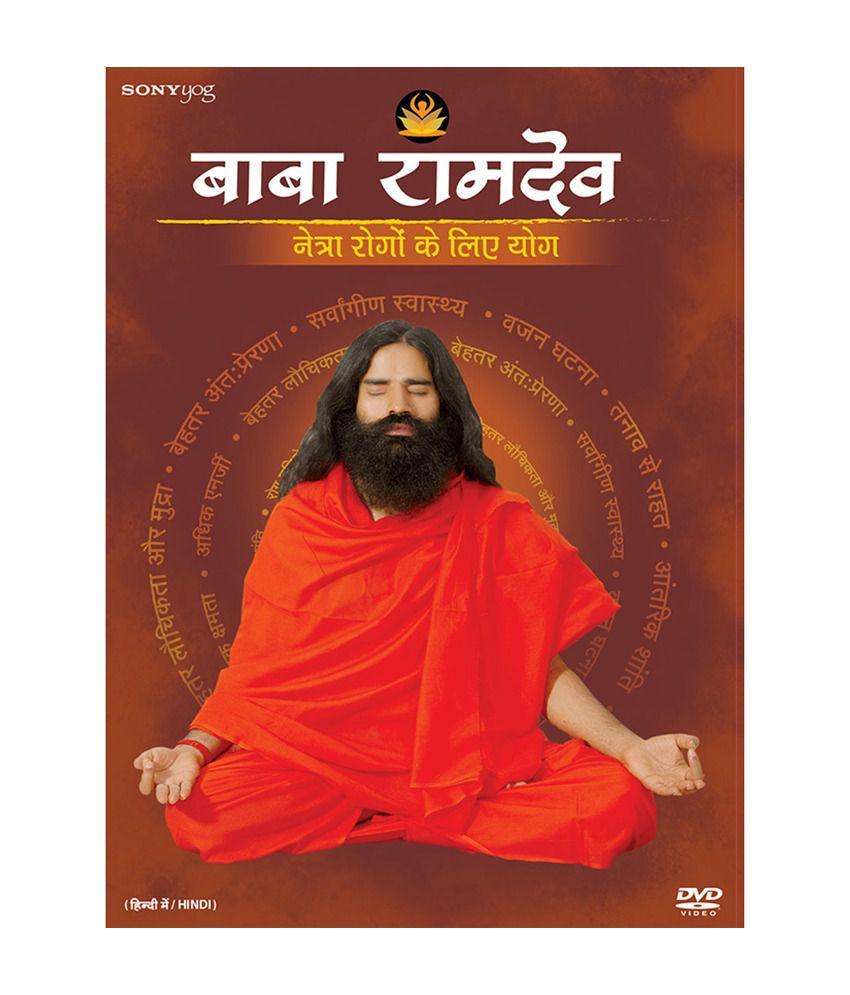 Netro Ke Liye Yog - DVD (Hindi)