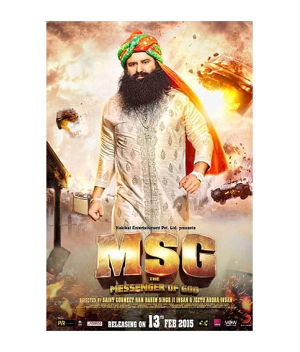 Buy MSG - The Messenger & More Movies on Spuul - 1-Day Subscription