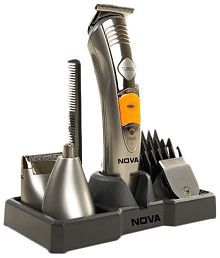 Nova NG 1095 Grooming Kit - Silver