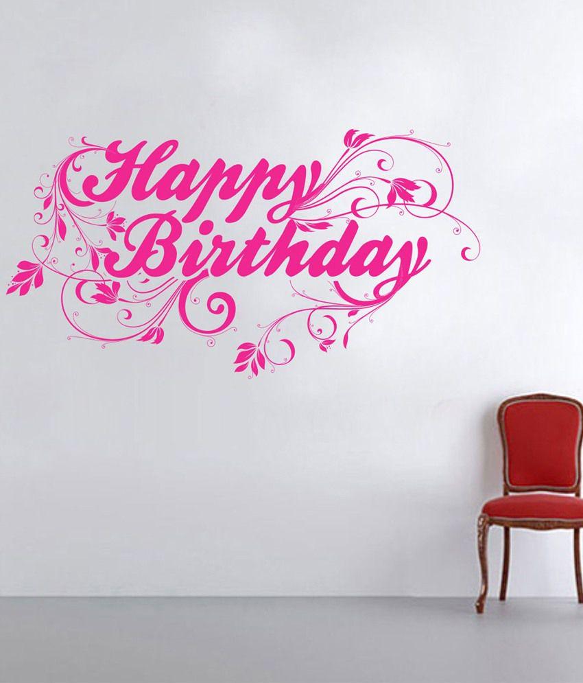 impression wall happy birthday design wall sticker buy impression
