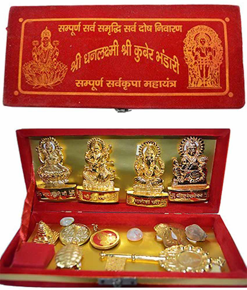 Only 4 You Shri Kuber Bhandari Dhan Laxmi Yantra - Pack of 1