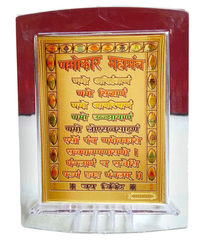 Gold Art 4 U Namokar Mantra Painting