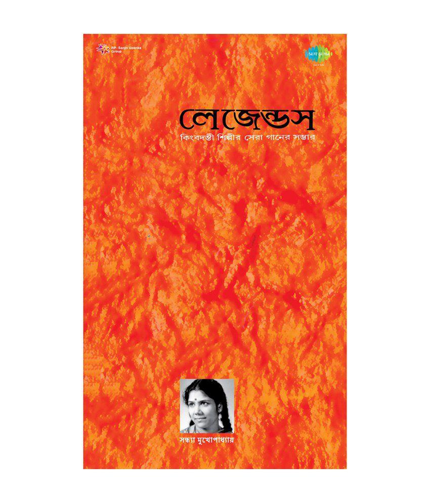Legends - Sandhya Mukherjee Audio CD Bengali