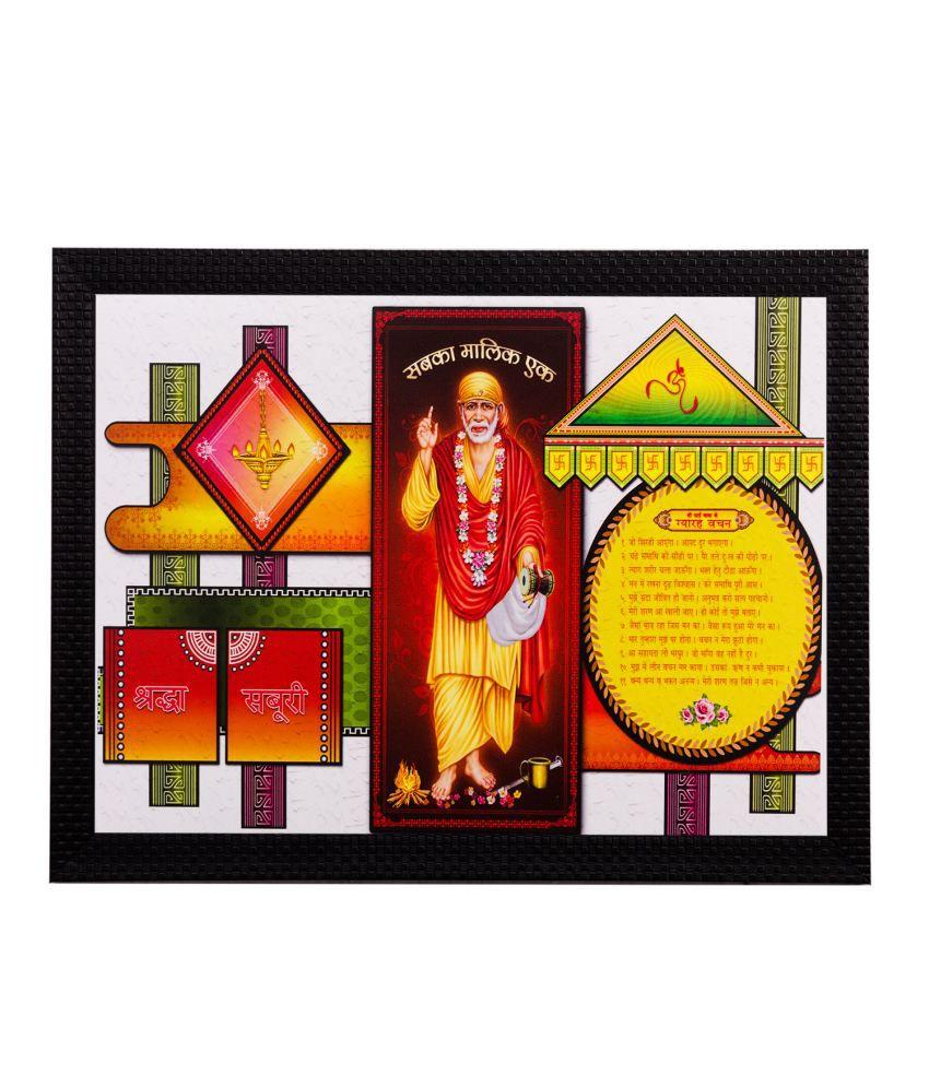 eCraftIndia Sai Baba Matt Textured Framed UV Art Print