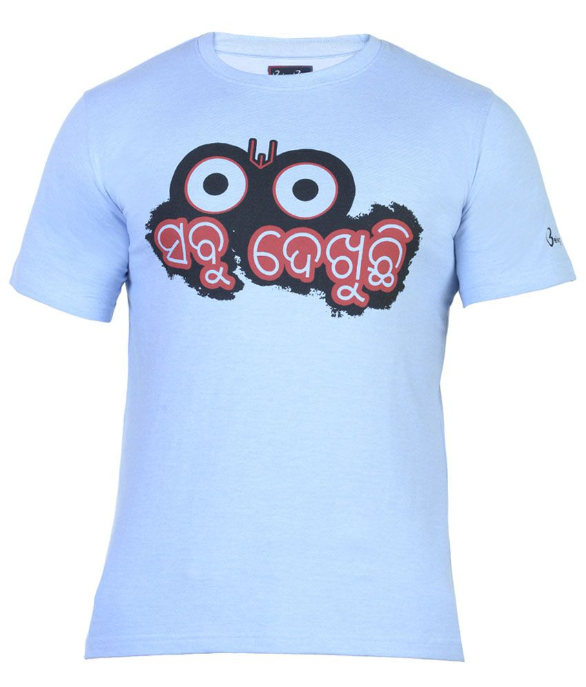 Being Odia Blue Round T Shirts