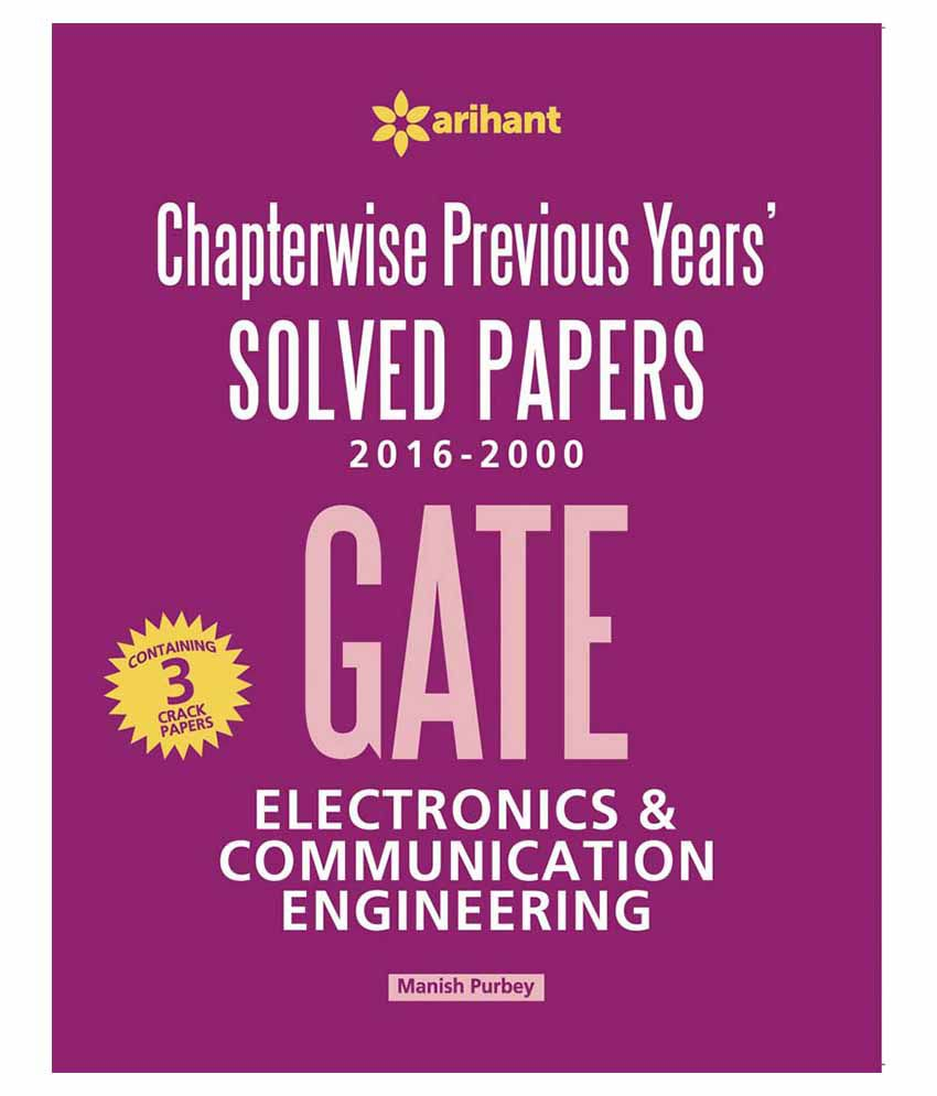 Engineering free english papers online