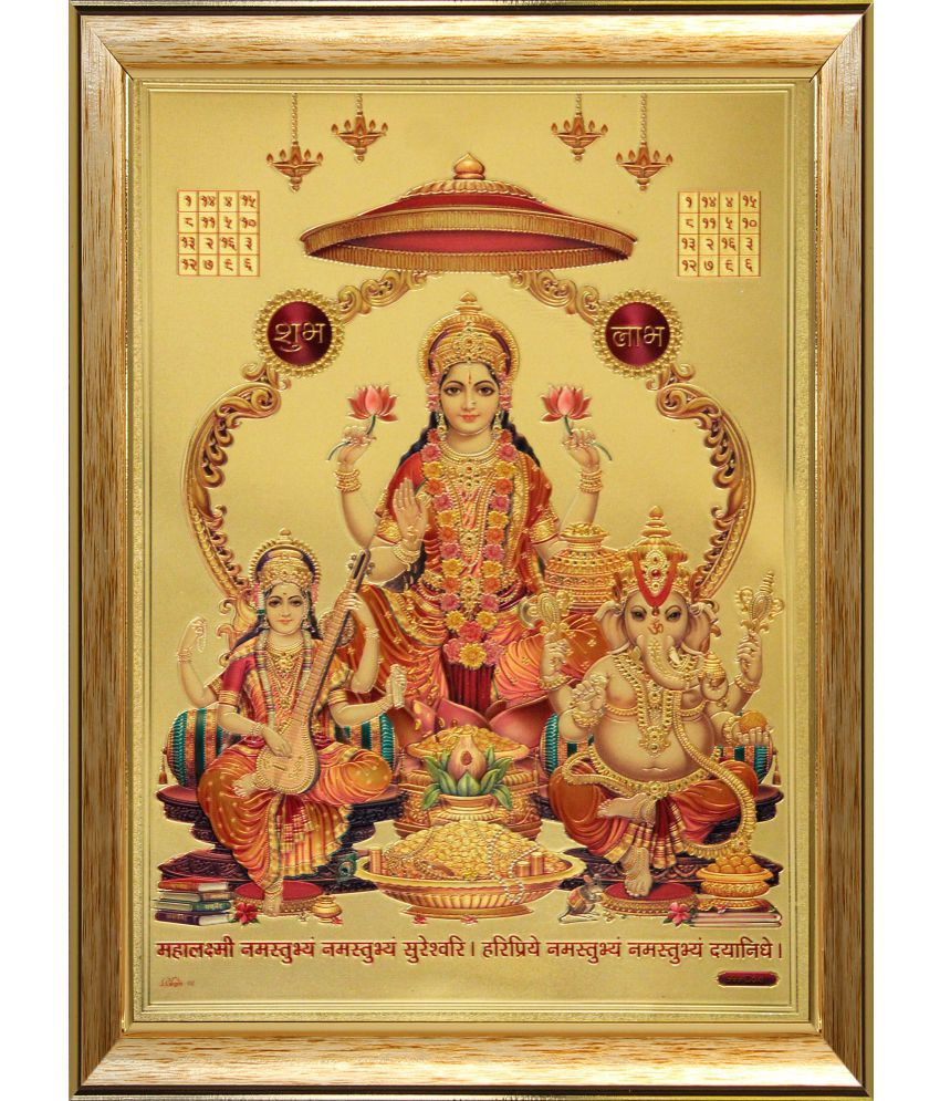Saf Laxmi Ganesh Saraswati Wood Religious Paintings With Frame Single Piece