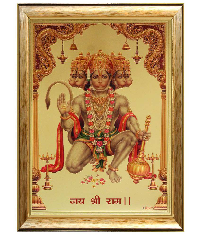 SAF Panch Mukhi Hanuman Ji Wood Religious Paintings With Frame Single Piece