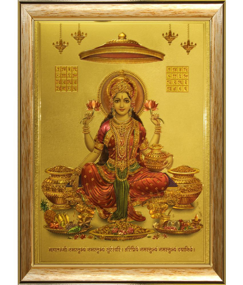 SAF Laxmi Ji Wood Religious Paintings With Frame Single Piece