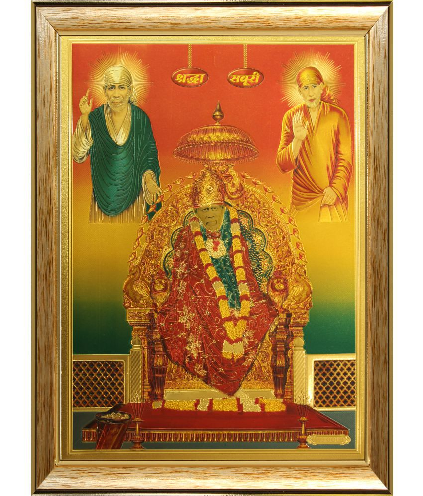 SAF Shirdi Sai Wood Religious Paintings With Frame Single Piece