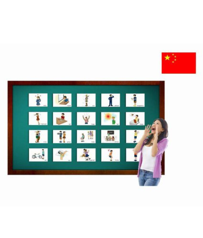 Feelings and Emotions Flashcards in Chinese - Mandarin Vocabulary Cards