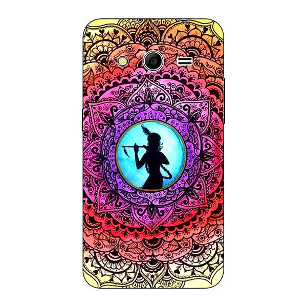 Samsung Galaxy J2 (2016) Printed Cover By 1 Crazy Designer