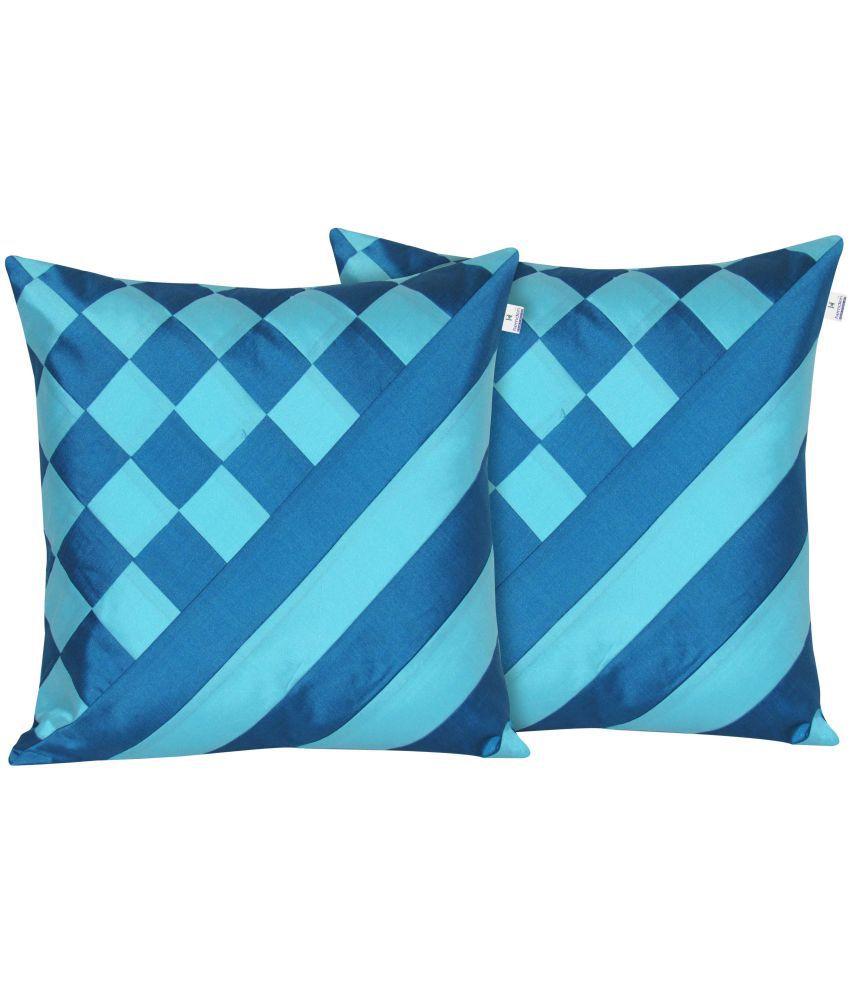 Hemden Set of 2 Polyester Cushion Covers