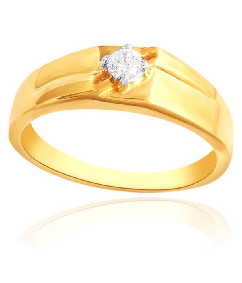 Gili 18k Yellow Gold Diamond Ring