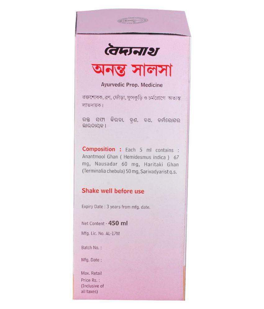 Baidyanath Ananta Salsa 450 Ml Buy Sleek Baby Laundry Detergent 450ml