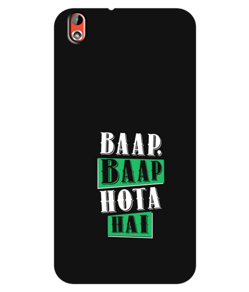 HTC Desire 816 Printed Cover By SWAGMYCASE