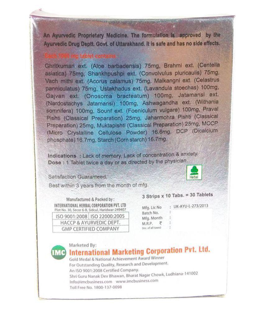 iMC Aloe Mind Bold - Memory Booster Capsule 30 no s: Buy iMC