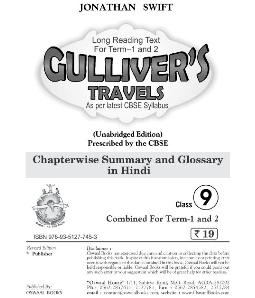 Oswaal Cbse Cce Gullivers Travel (summary In Hindi) For Class 9 Term 1 & 2 Snapdeal Rs. 17.00
