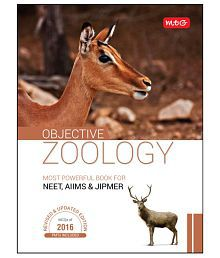 Books Objective Zoology for AIPMT/AIIMS/JIPMER/AMU other PMT entrance exams 2016 Paperback English