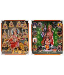 Babita Trading Nau Rupi Devi Durga Maa And Bhagwan Shiva Parivar With Shivlings Glass Idol
