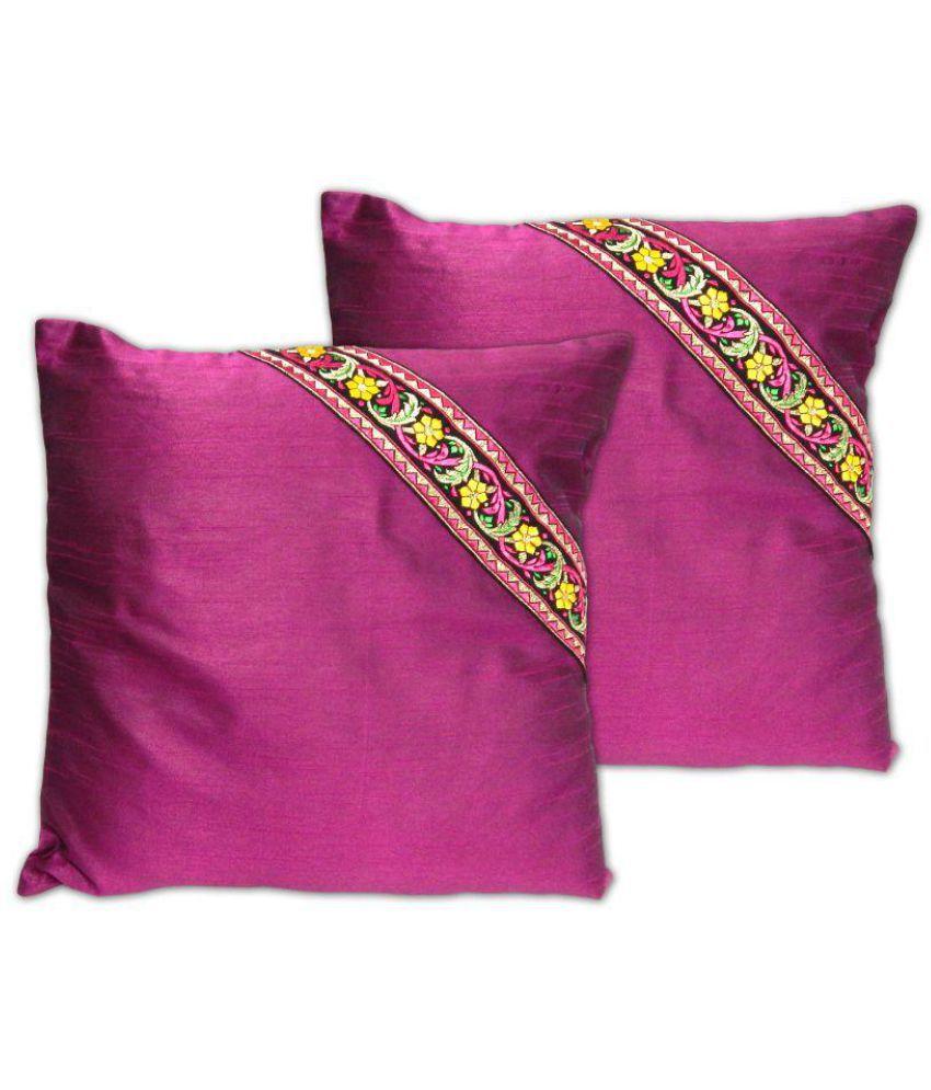 Urban-trendz Set of 2 Poly Dupion Cushion Covers