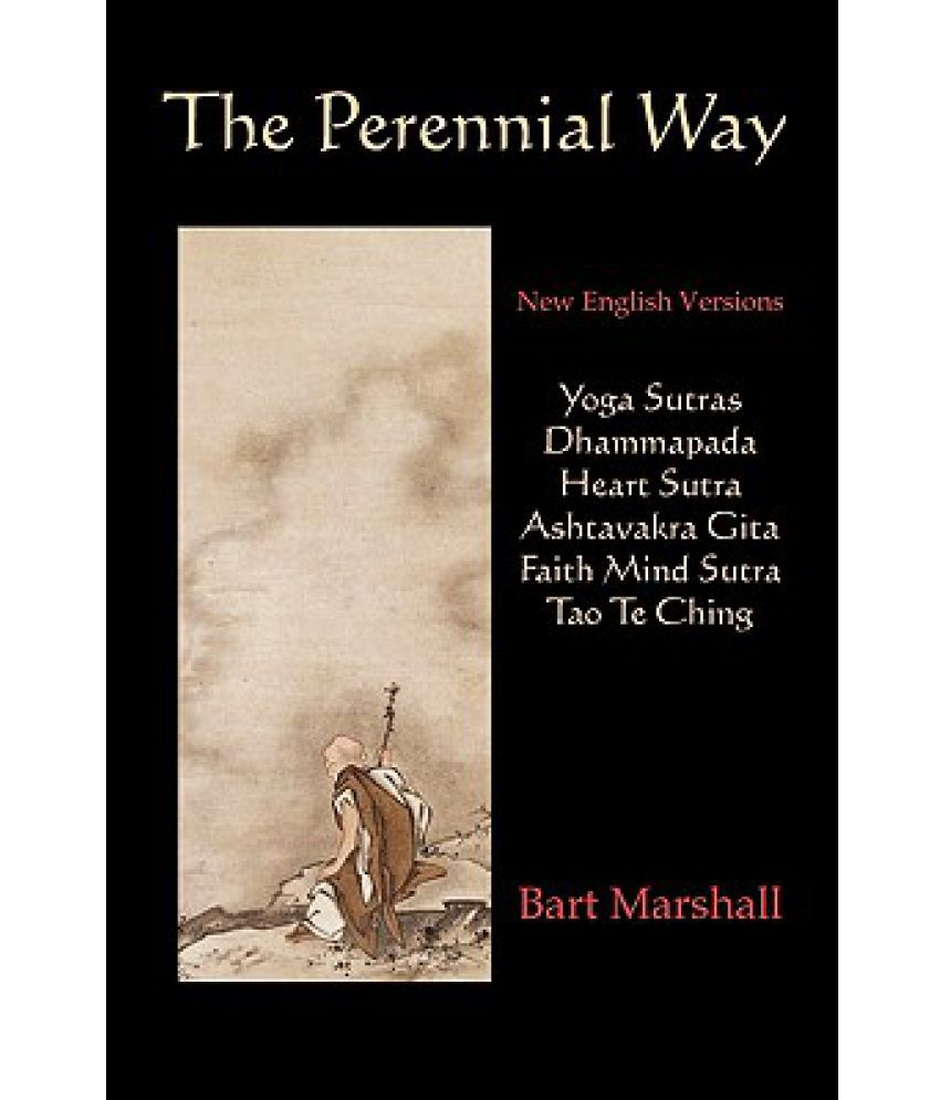 essays on the heart sutra Sunyata, or emptiness  things and beings exist only in a relative way and this is at the core of the heart sutra at the beginning of this essay.