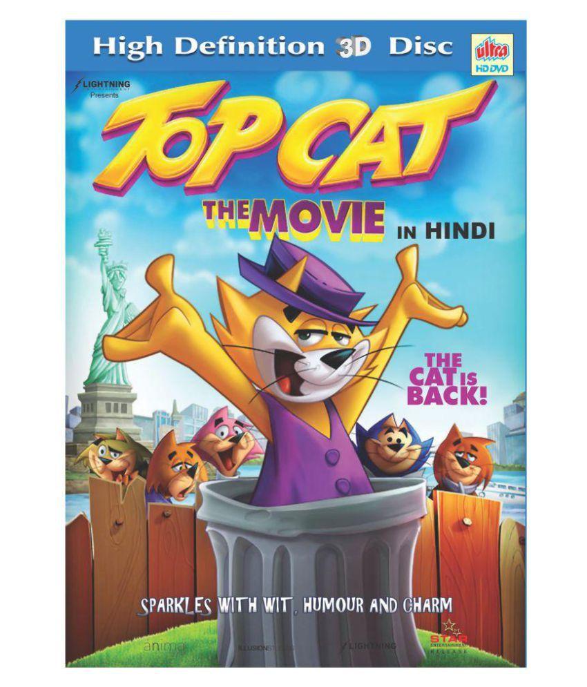 Ultra TOP CAT HINDI Dubbed (HD DVD)- 2013 ( DVD )- Hindi