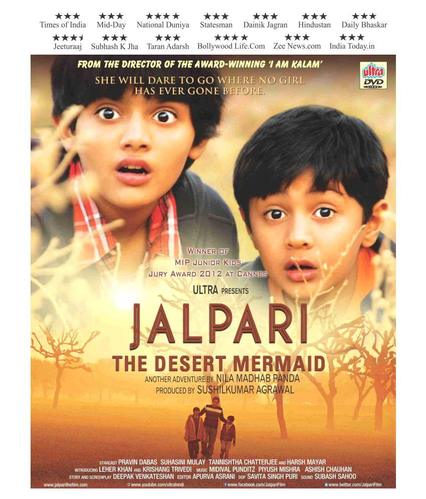Jalpari Hindi Movie (DVD) - 2012 ( DVD )- Hindi