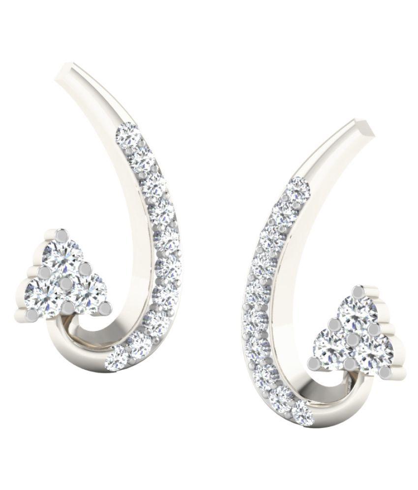 His & Her 9K White Gold Diamond Studs