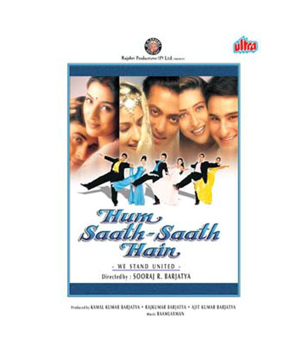 Hum Saath Saath Hain Hindi Movie 1999 DVD ( DVD )- Hindi