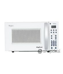 Best microwave prices in india