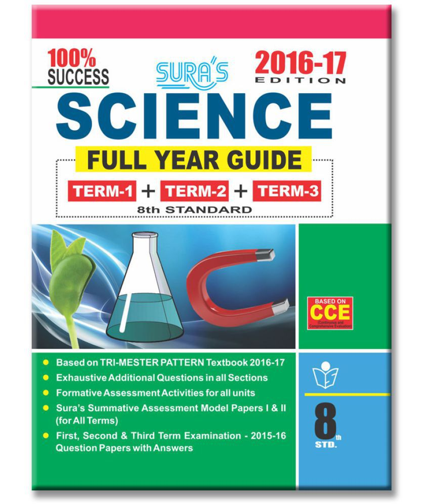 8th Standard Guide Science Full Year English Medium Tamilnadu State Board  Samcheer
