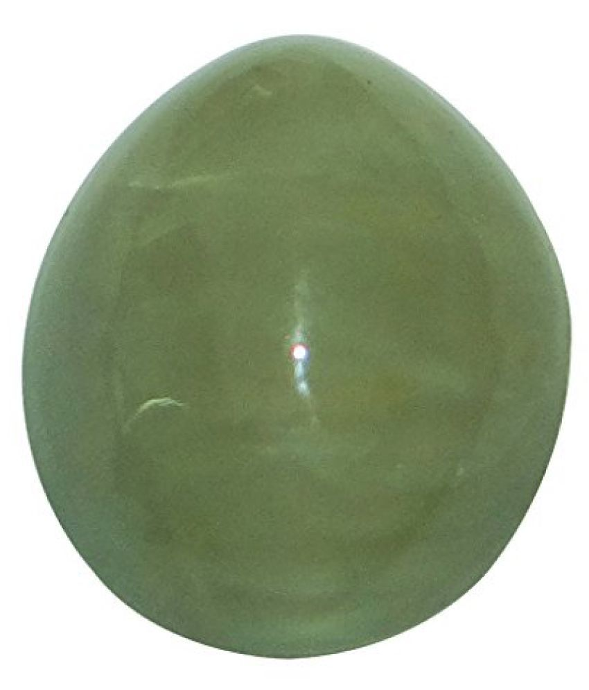 Arihants 6.17 ct. / 6.86 Ratti NATURAL & GJSPC CERTIFIED CATs EYE QUARTZ (LEHSUNIYA) ASTROLOGICAL GEMSTONE