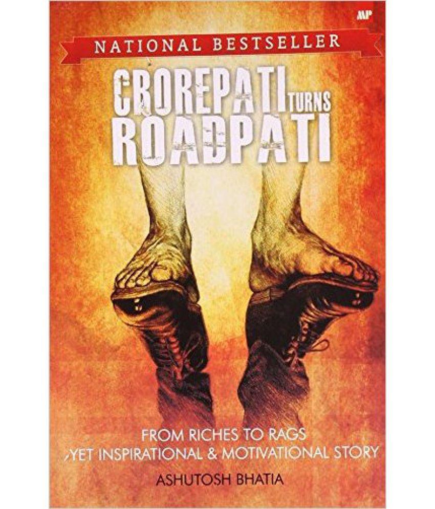 SMTP - Crorepati Turns Roadpati