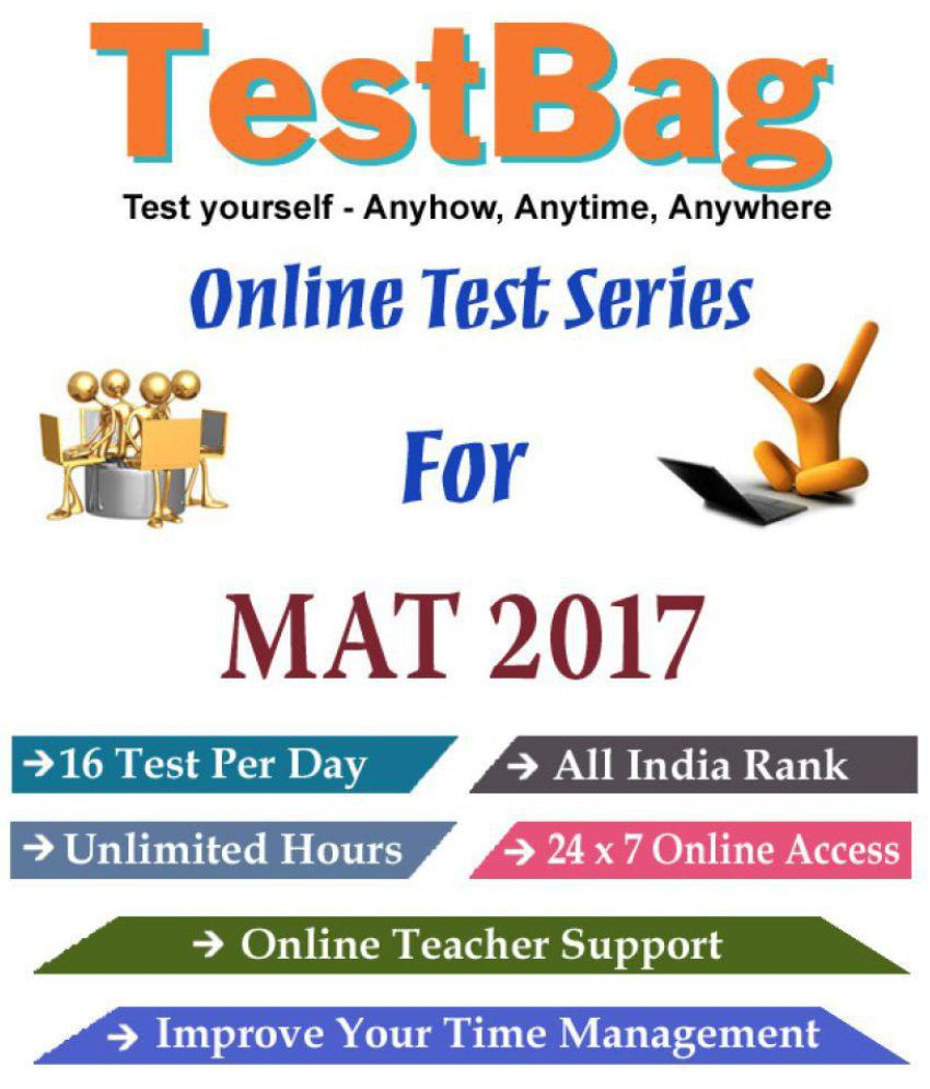 management aptitude test mat aima online tests buy management management aptitude test mat aima online tests