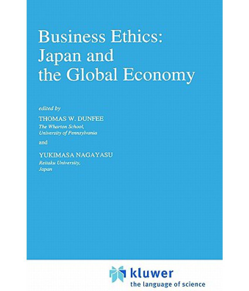 inco business ethics review Find new ideas and classic advice for global leaders from the world's best business and management experts.