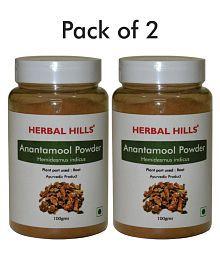 Herbal Hills Anantamool Powder - 100 Gms 200 Gm Unfalvoured Vitamins Powder Pack Of 2