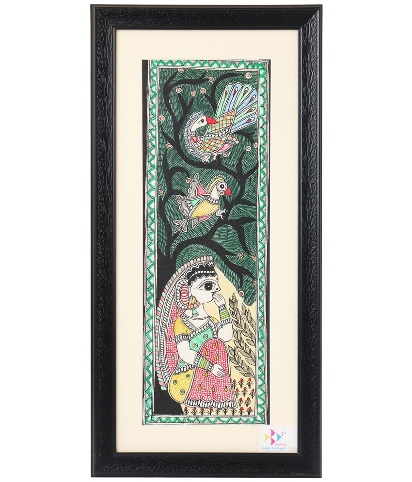 iMithila Madhubani Handmade Paper Painting With Frame Single Piece
