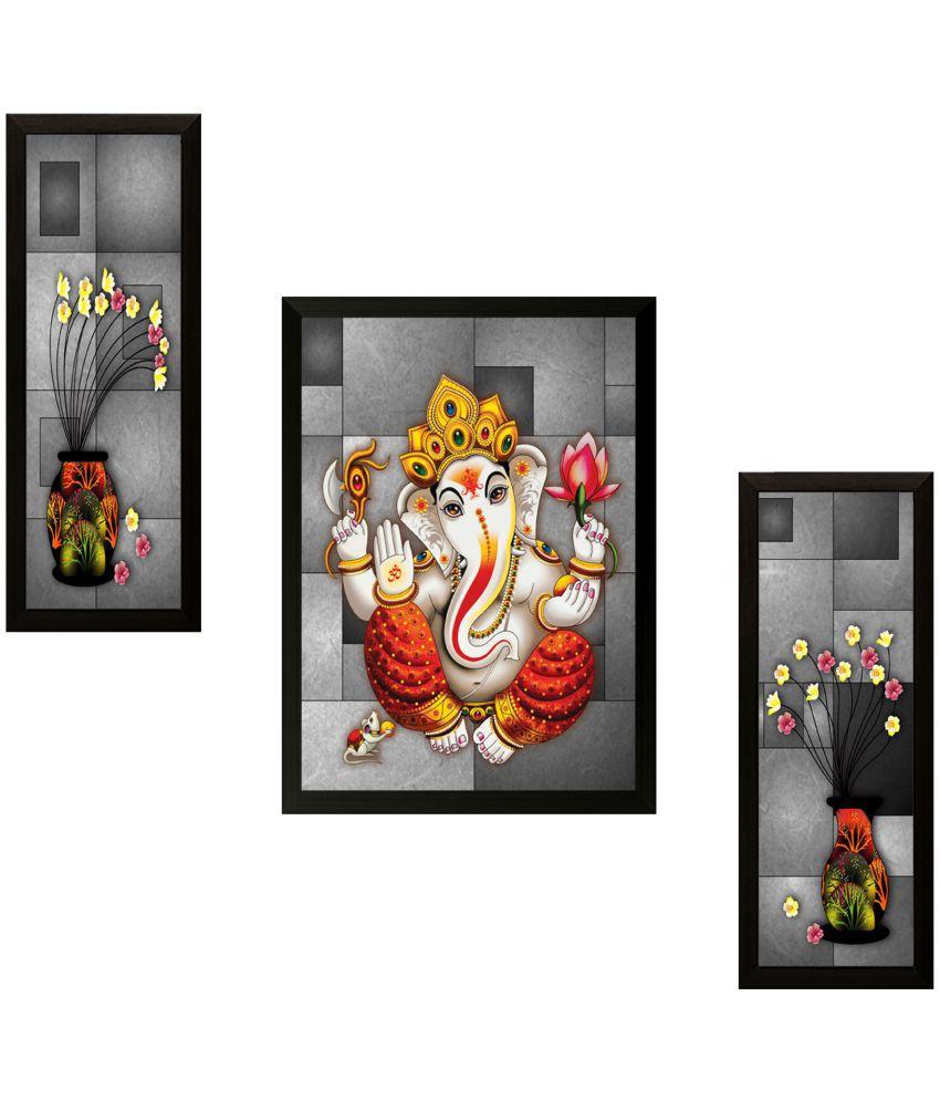 SAF Ganesh Wood Painting With Frame Set of 3