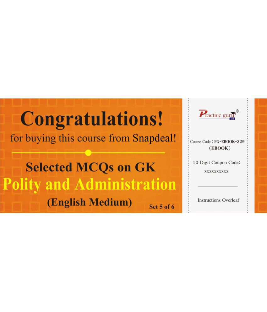 Selected MCQs on GK - Polity and Administration Set 5 of 6 License/Redemption Code - Online