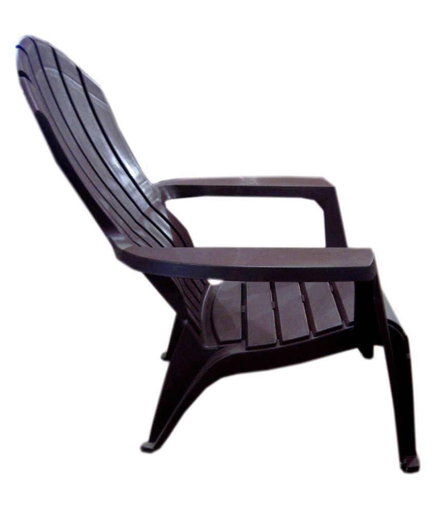 ... Supreme Relax Chair Brown Colour ...