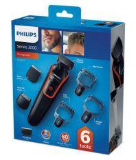 Philips QG3347 Multigrooming Kit Black