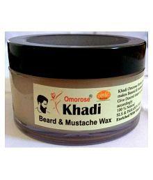 moustache beard wax buy moustache beard wax online at. Black Bedroom Furniture Sets. Home Design Ideas