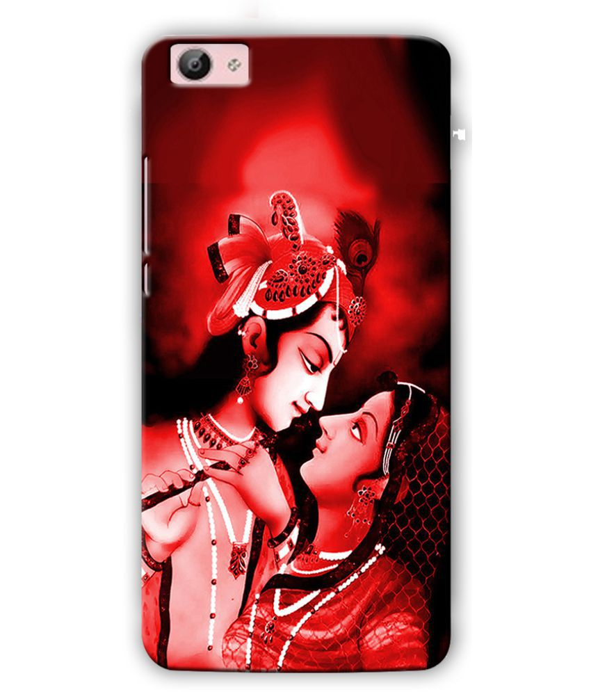 Vivo V5 Printed Cover By Cell First